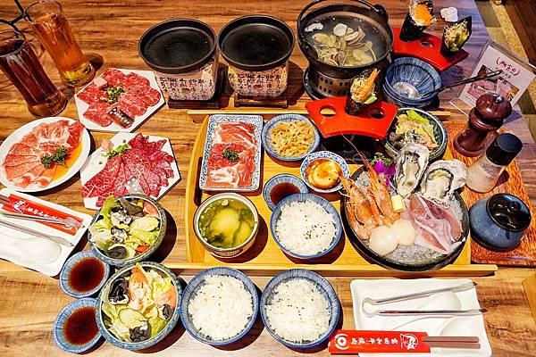 富田和牛燒肉_200728_82.jpg