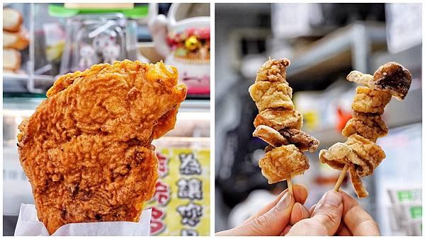 天使雞排_200730.jpg