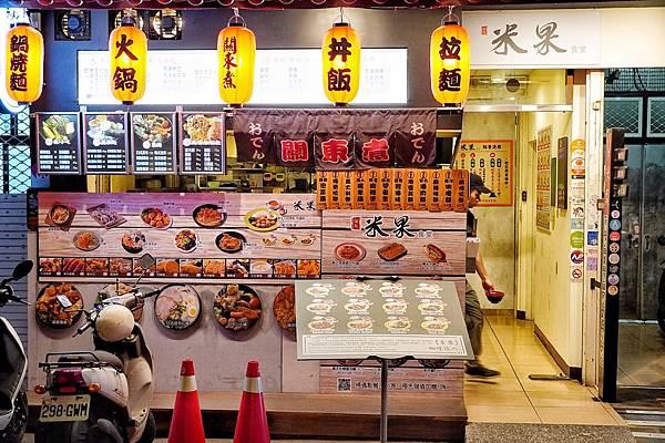 阿米果食堂_200730_1.jpg