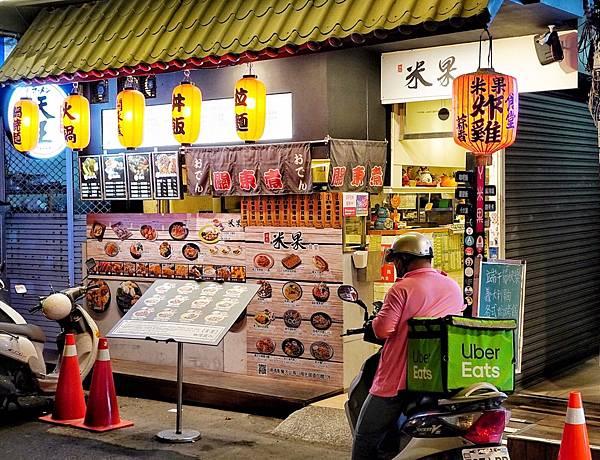 阿米果食堂_200730_2.jpg