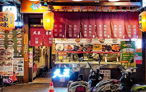 阿米果食堂_200730_3.jpg