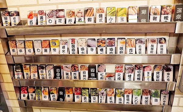 阿米果食堂_200730_5.jpg