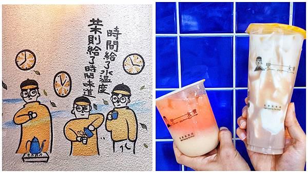 甲文青_200730.jpg