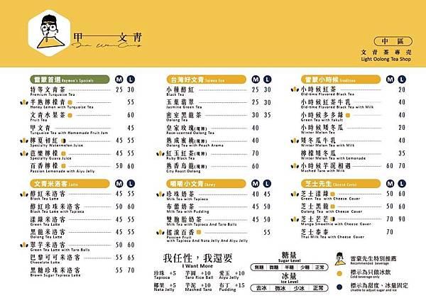 甲文青_200730_6.jpg