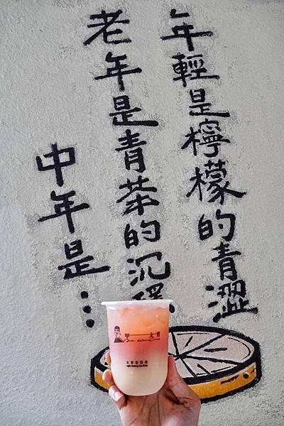 甲文青_200730_11.jpg