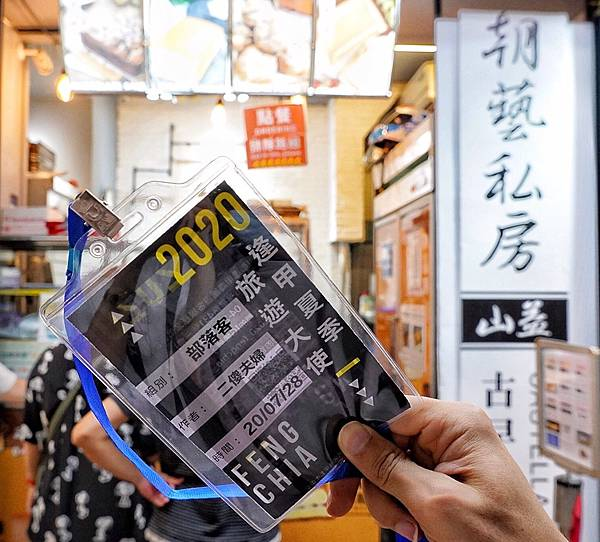 朝藝私房古早味蛋糕_200730_2.jpg