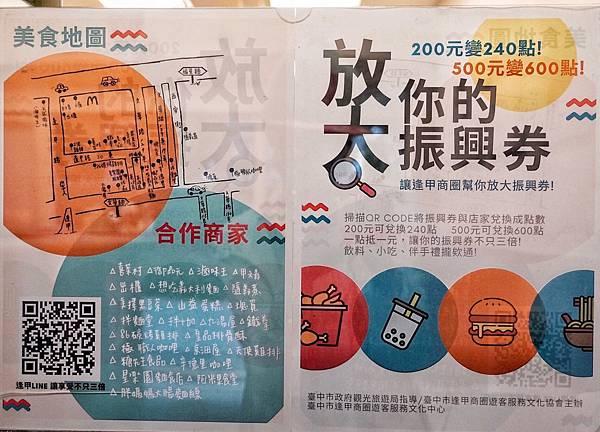 拌+加_200730_6.jpg