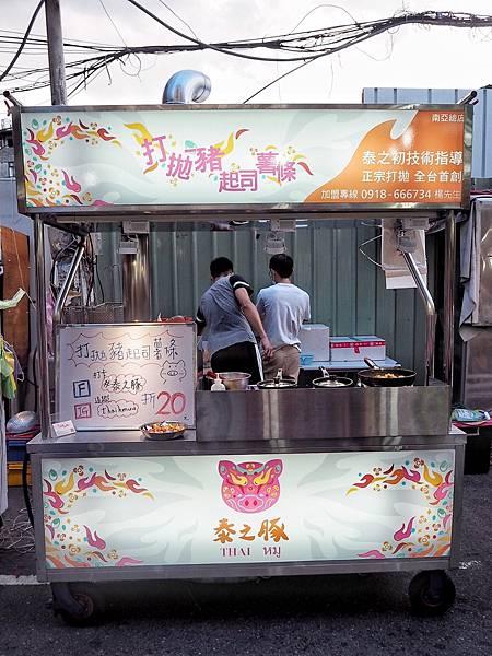 泰之豚_200802_3.jpg