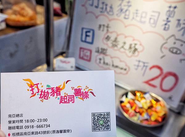 泰之豚_200802_5.jpg