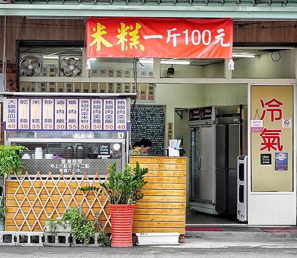 王爺魚翅肉羹_200812_3.jpg