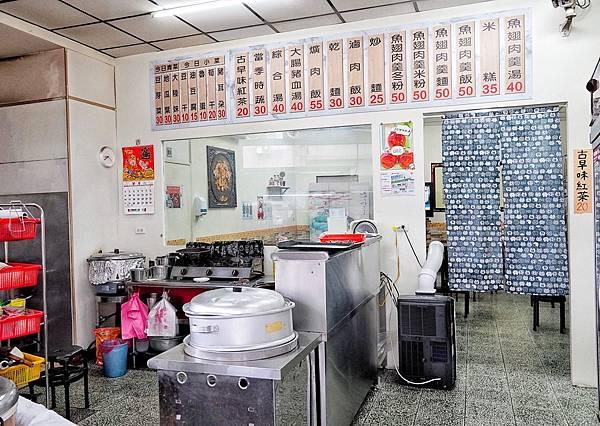 王爺魚翅肉羹_200812_6.jpg