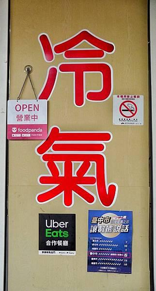 王爺魚翅肉羹_200812_5.jpg