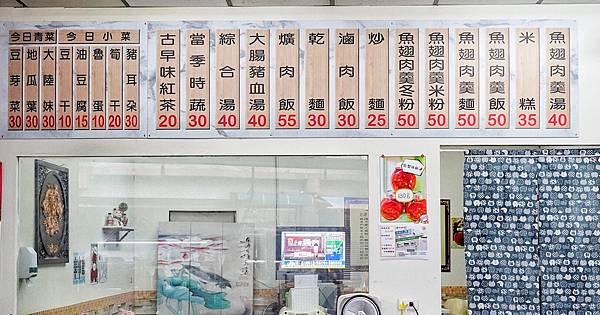 王爺魚翅肉羹_200812_7.jpg