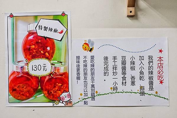 王爺魚翅肉羹_200812_16.jpg