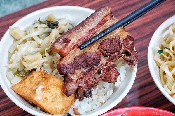 王爺魚翅肉羹_200812_22.jpg