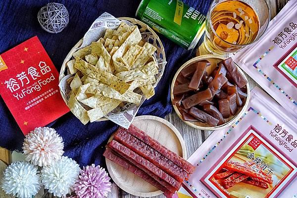裕芳食品_200812.jpg