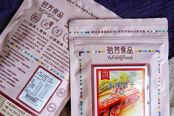 裕芳食品_200812_5.jpg