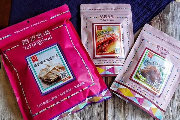 裕芳食品_200812_0.jpg