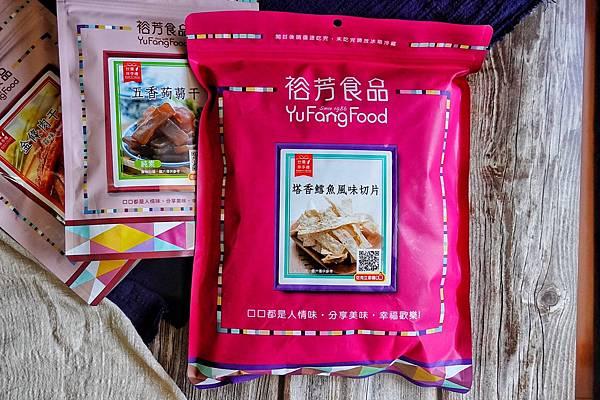 裕芳食品_200812_1.jpg