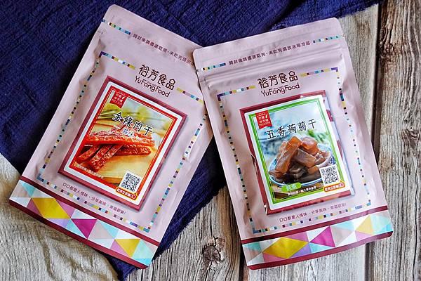裕芳食品_200812_3.jpg