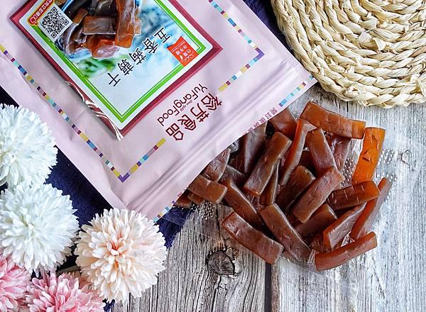 裕芳食品_200812_6.jpg