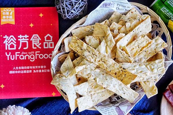 裕芳食品_200812_22.jpg