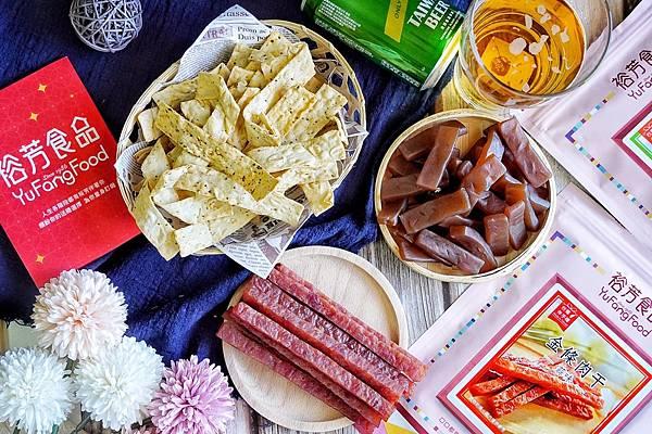 裕芳食品_200812_23.jpg
