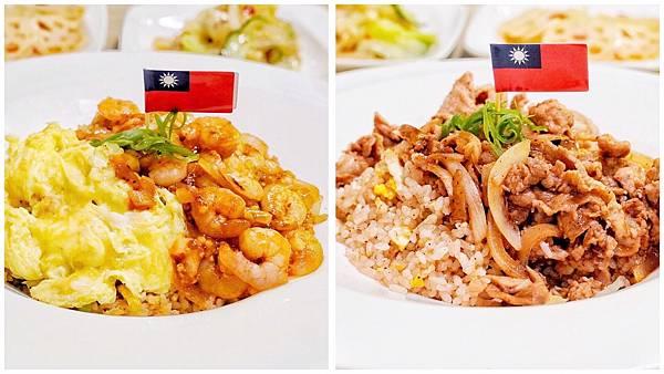 飯大廚_200812.jpg