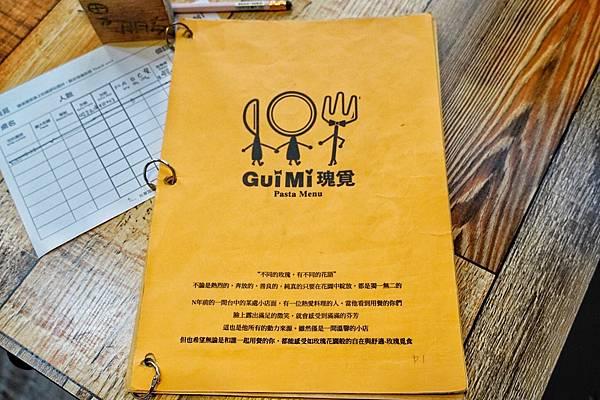 瑰覓Gui Mi_200814_21.jpg