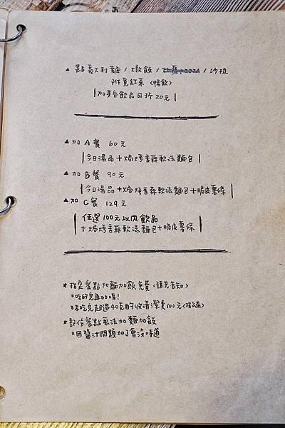 瑰覓Gui Mi_200814_25.jpg