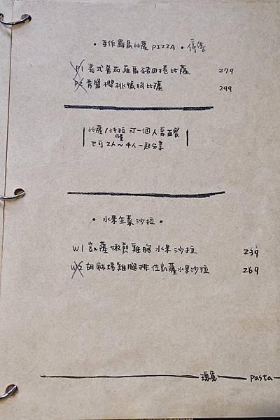 瑰覓Gui Mi_200814_29.jpg