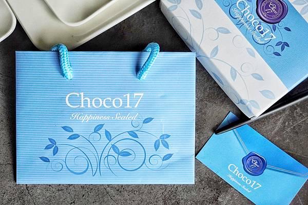 Choco17_200815_12.jpg