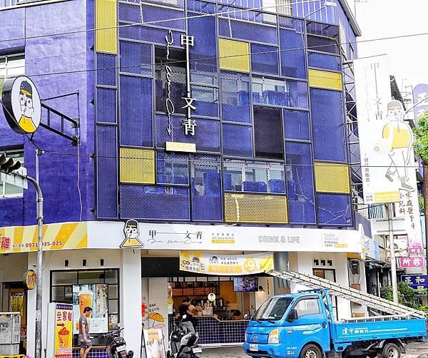 甲文青健行店_200816_2.jpg