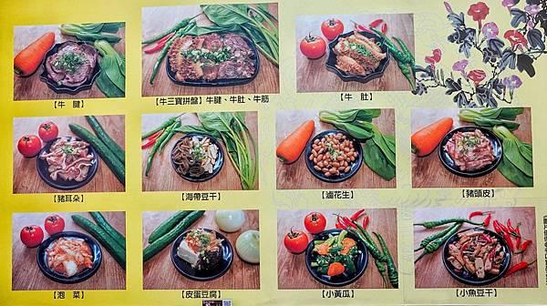 洪師傅川味牛肉麵_200816_5.jpg