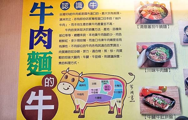 洪師傅川味牛肉麵_200816_3.jpg