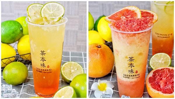 茶本味后里三豐店_200822_1.jpg