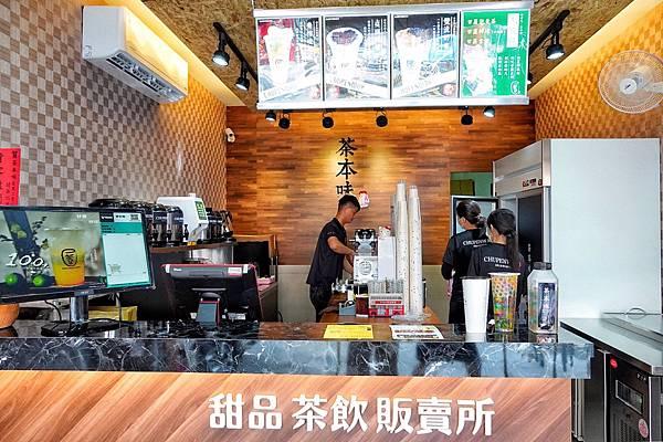茶本味后里三豐店_200822_6.jpg