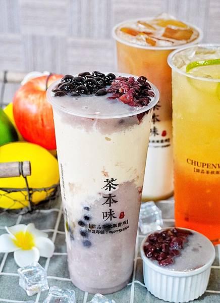 茶本味后里三豐店_200822_20.jpg