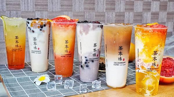茶本味后里三豐店_200822_11.jpg