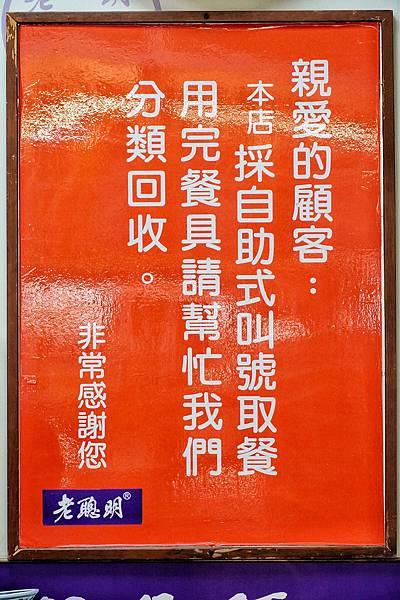 老聰明沙鍋魚頭_200824_11.jpg