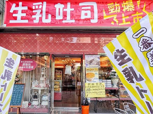 皇家蛋糕_200824_2.jpg