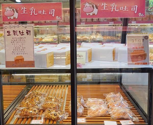 皇家蛋糕_200824_33.jpg