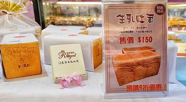 皇家蛋糕_200824_36.jpg