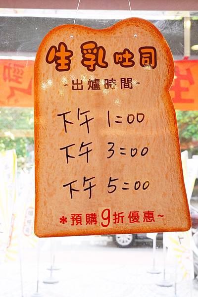 皇家蛋糕_200824_39.jpg