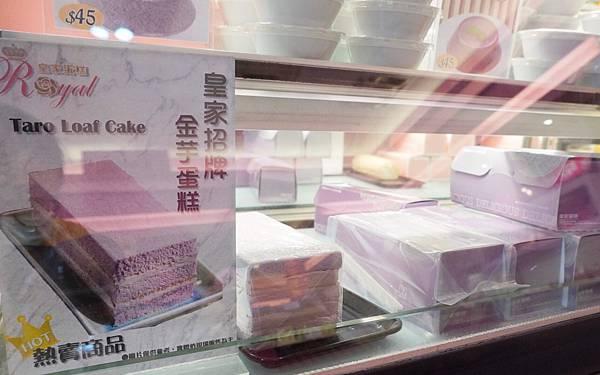 皇家蛋糕_200824_20.jpg