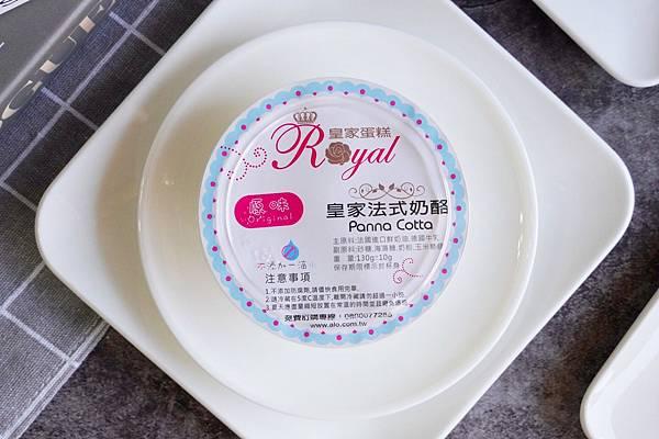 皇家蛋糕_200824_43.jpg