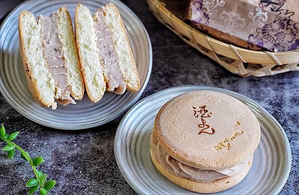 皇家蛋糕_200824_62.jpg
