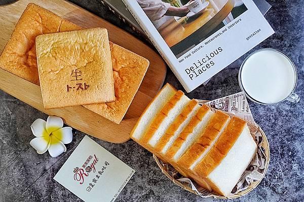 皇家蛋糕_200824_70.jpg