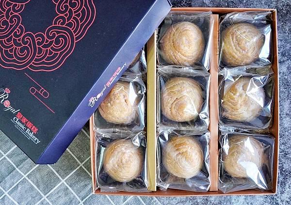 皇家蛋糕_200824_65.jpg