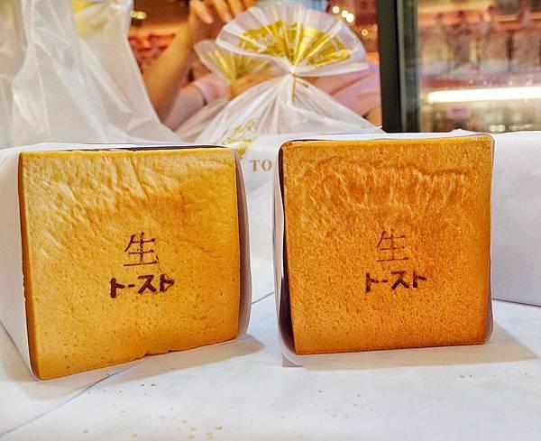 皇家蛋糕_200824_38.jpg
